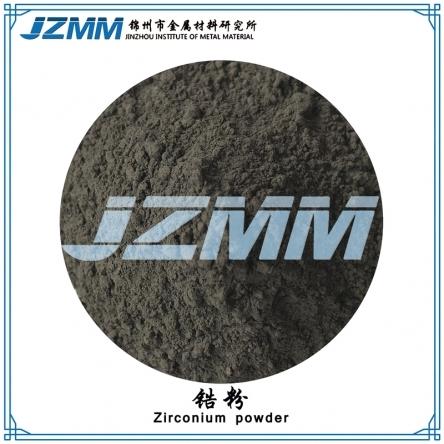 钒钛磁铁矿资源如何实现更大突破