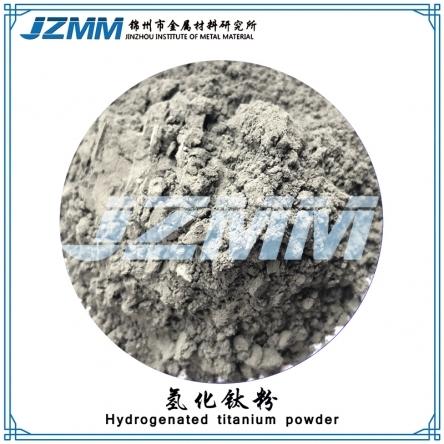 氮化铬粉材料特点