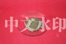 广州氮化铪