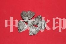 郑州镍硼合金