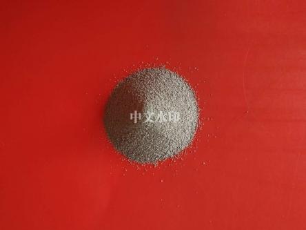 宝鸡雾化铁粉