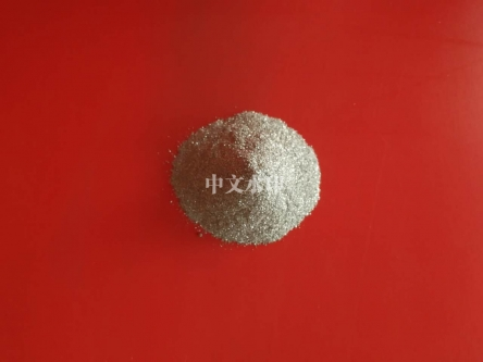 广州铝镁合金