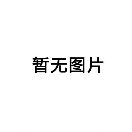 郑州铬钼合金
