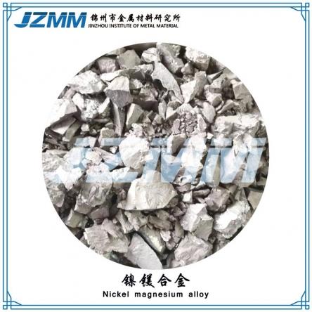 郑州镍镁合金