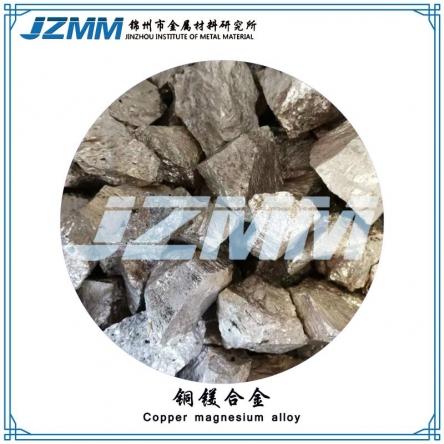 郑州铜镁合金