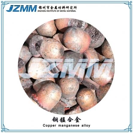 郑州铜锰合金