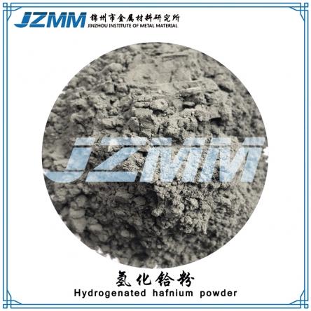 郑州氢化铪