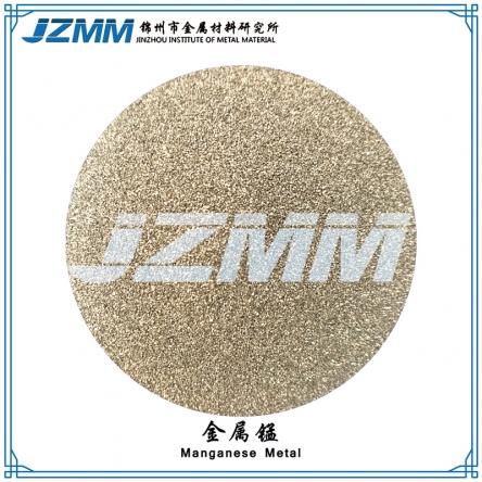 郑州金属锰粉