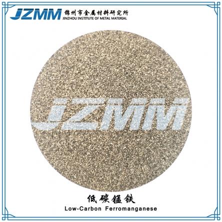 低碳锰铁粉