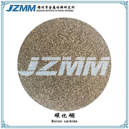 郑州碳化硼