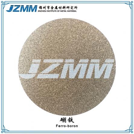 郑州硼铁粉