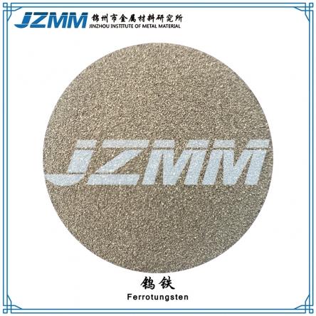 郑州钨铁粉
