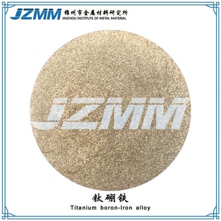 郑州钛硼铁粉
