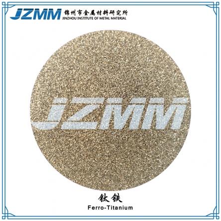 郑州钛铁粉