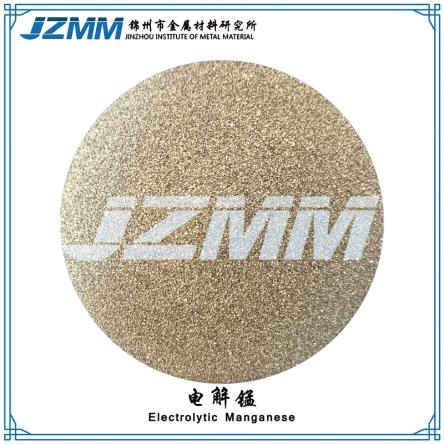 郑州电解锰粉