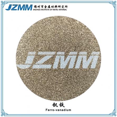 郑州钒铁粉