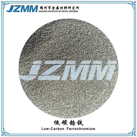 低碳铬铁粉