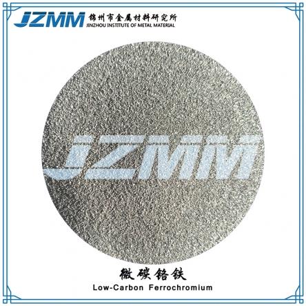微碳铬铁粉