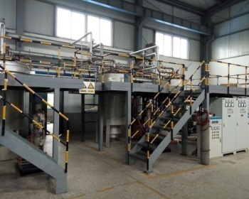 Metal purifying equipment