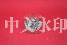 Zirconium Aluminum Alloy