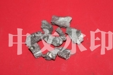 Chromium Boron Alloy