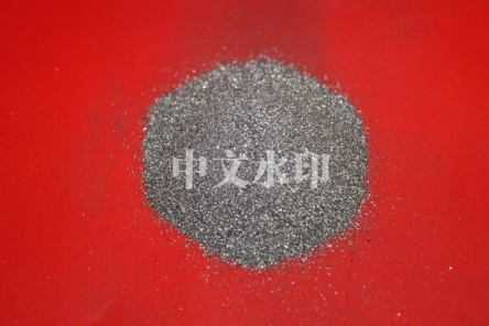 Silicon-Manganese Alloy Powder