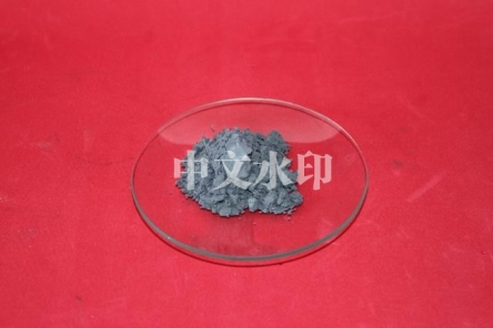 Metal Vanadium Powder